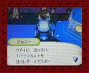 NEC_0003_20080614163332.jpg