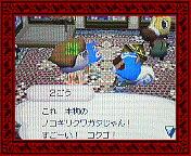 NEC_0003_20080709202511.jpg