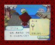 NEC_0004_20080114190202.jpg