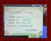 NEC_0004_20080119142710.jpg