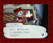NEC_0004_20080126193055.jpg