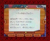 NEC_0004_20080423195032.jpg