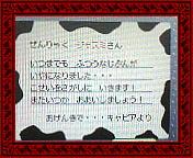 NEC_0004_20080607200747.jpg