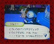 NEC_0004_20080614163322.jpg