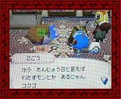 NEC_0004_20080709202445.jpg