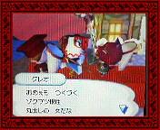 NEC_0005_20080117191125.jpg