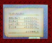 NEC_0005_20080127153724.jpg