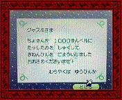 NEC_0005_20080516201151.jpg