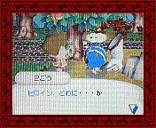 NEC_0005_20080528194908.jpg