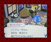 NEC_0005_20080709202500.jpg