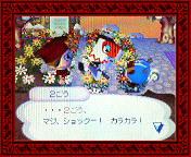 NEC_0006_20080124201153.jpg