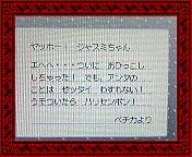 NEC_0006_20080528194829.jpg