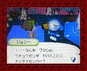 NEC_0007_20080614163252.jpg