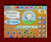 NEC_0008_20080428191024.jpg