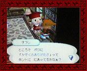 NEC_0015_20080323145200.jpg