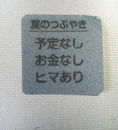 20050815133605