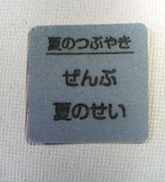 20050907091505