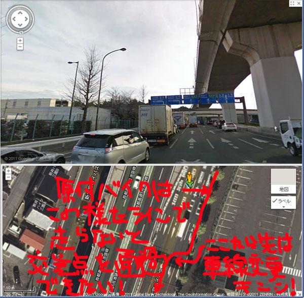 三園2丁目交差点付近