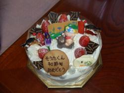 初節句ケーキ