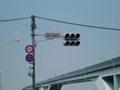 CIMG2280.jpg