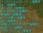 (*´ω`)、ぺひょ