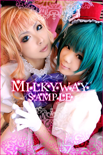 milky_サンプル01