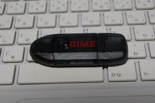 DIME_CARD_READER_01