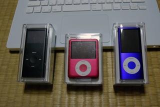iPod_nano_4G_04
