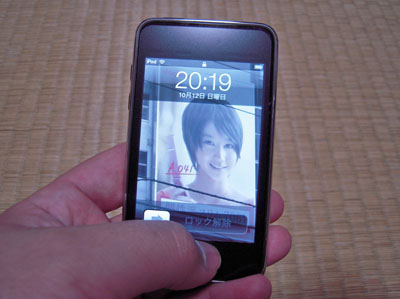 iPod touch 2G 画面