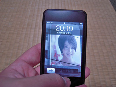 iPod touch 1G 画面