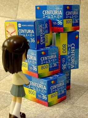 CENTURIA と ピンキー