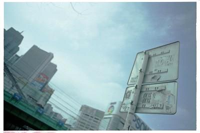 好きなヒトがいる街 新宿