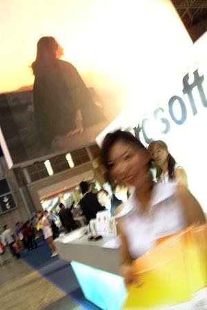 WPC TOKYO 2006
