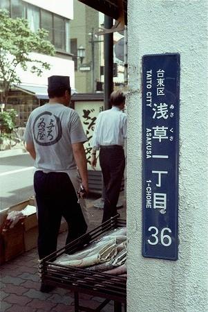 浅草 2006 夏
