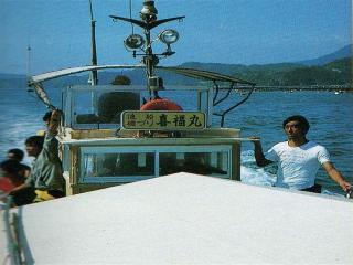 surfmag19832.jpg