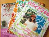 book0907-02.jpg