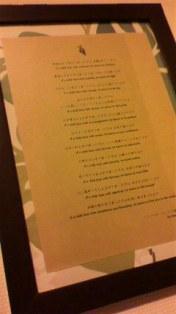 book1223-02.jpg