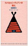 book1223.jpg