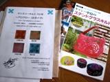 books1018-01.jpg