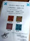 books1018-04.jpg