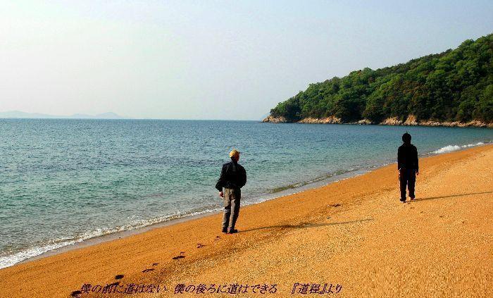 姫路海岸3