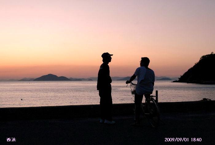 西浜の夕景 028
