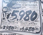 20050827160004
