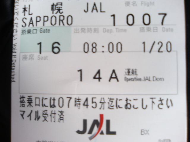 20060120122405