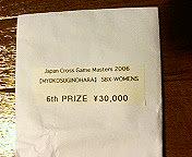 20060308184820