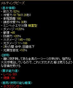 0816DXU.png