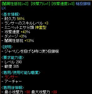 0206異次元1