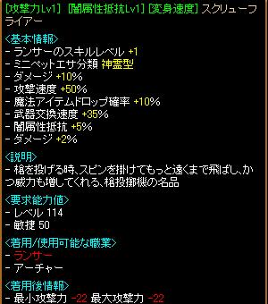 0206\(^o^)/