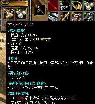 0215異次元ベース!