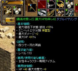 0215異次元素材!